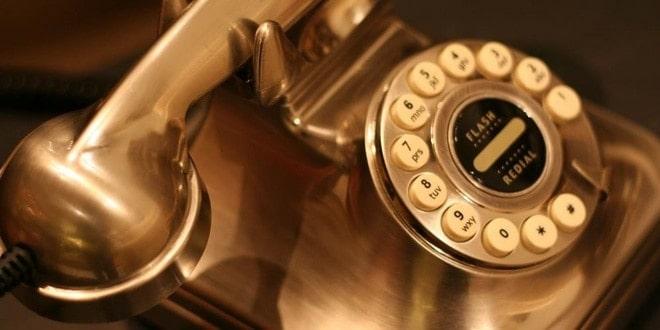 Βρες το Τηλέφωνο, αναζήτηση σταθερό, κινητό, άγνωστος αριθμός 11888