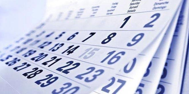 Εορτολόγιο: Ποιοι γιορτάζουν σήμερα Κυριακή 28 Μαρτίου